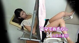 Curvy Japanese wife Maid Fering Vibrating Dick