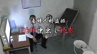 pregnant Japanese Sex Action